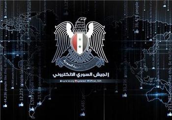 سایت ارتش رژیم صهیونیستی هک شد