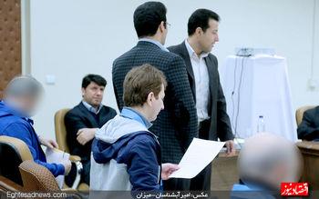 مهمترین سیگنال 16 دادگاه تشکیل شده بابک زنجانی
