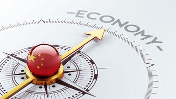 خوشبینی کمیسیون توسعه ملی چین به تثبیت اقتصاد ظرف ماههای آینده