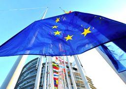 بانک سرمایه گذاری اروپا: نمیتوان تحریمهای آمریکا علیه ایران را نادیده گرفت