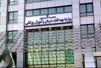 قطع همکاری سازمان ثبت احوال با وزارت بهداشت در پی افشای اطلاعات شهروندان !