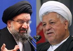 آیت الله خاتمی: مراسم تشییع آیت الله هاشمی رفسنجانی نماد وحدت مردم ایران خواهد بود
