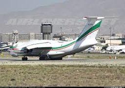 بازآماد کردن (اورهال) یک فروند هواپیمای ایلوشین درشیراز