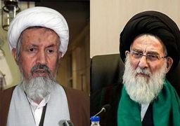 آخرین وضعیت بیماری دو عضو شورای نگهبان/ وضع وخیم هاشمی شاهرودی و محمد مومن