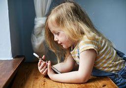 اینترنت را برای کودکان باید فیلتر کرد ؟