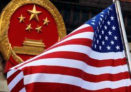 چین یک هیات بزرگ تجاری به آمریکا اعزام می کند
