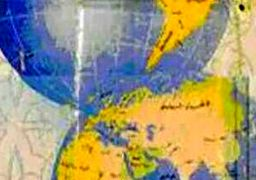 زمانی که عربستان به نام «خلیج فارس» معترف بود + عکس