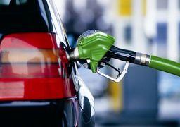 راهکارهایی برای صرفه جویی درمصرف بنزین