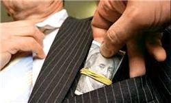 بهبود رتبه ایران در مبارزه با فساد اقتصادی