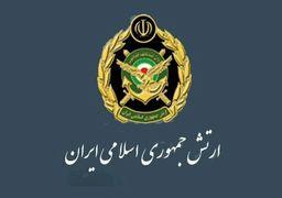 بیانیه ارتش در خصوص مصاحبه امیر سیاری