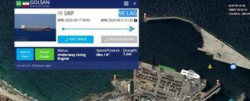 یک کشتی ایرانی دیگر در ونزوئلا پهلو گرفت
