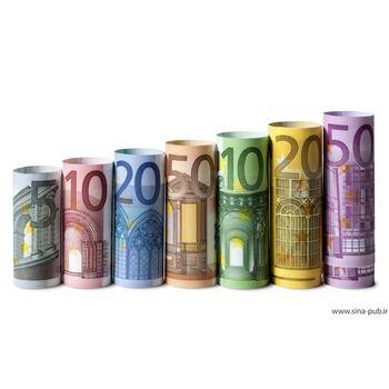 قیمت یورو امروز سهشنبه ۱۳۹۸/۱۰/۱۷ | افزایش نرخ یورو در بازار تهران
