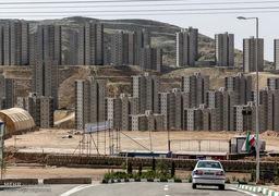 گره نرخ سود وام مسکن مهر امروز باز می شود