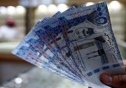 سقوط بیسابقه ذخایر ارزی عربستان درپی کاهش قیمت نفت