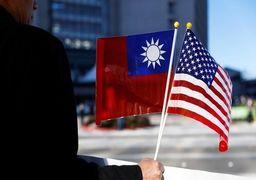 درگیری آمریکا و چین بر سر عضویت تایوان در سازمان ملل متحد