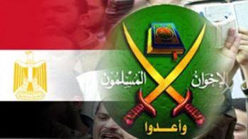 محکومیت برخی از اعضای اخوان المسلمین به حبس ابد
