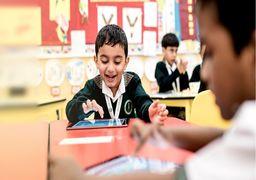 انتخاب مجری طرح کودکان در فضای مجازی