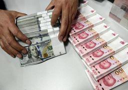 آسیب های « دلار قوی » برای اقتصاد جهان