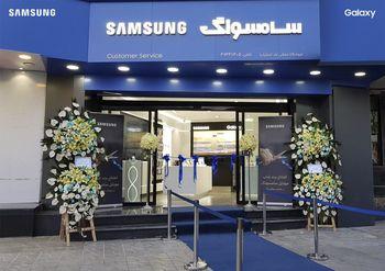 توسعه مراکز خدمات موبایل سامسونگ در ایران