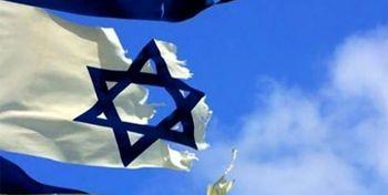 هشدار سفر اسرائیل به ساکنان فلسطین اشغالی