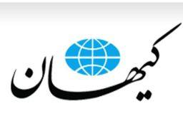 هیئت نظارت بر مطبوعات به «کیهان» و «وطن امروز» تذکر داد