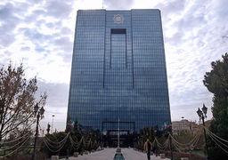 سوءاستفاده «غیرمجازها» از مجوز نیمبند بانک مرکزی