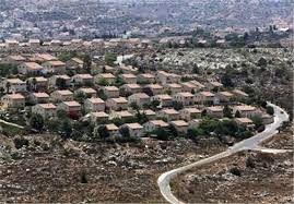 آژیر حمله در یک شهرک اسرائیل نشین