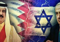 مذاکرات محرمانه اسرائیل و بحرین
