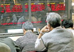 سیگنال های مثبت به سهامداران محتاط