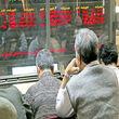 پیش بینی سود 71 شرکت بورسی در سال 96 + جدول