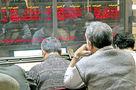 رمزگشایی از تاکتیک سهامدارن حقوقی