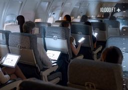 حمل لپتاپ به هواپیما ممنوع میشود