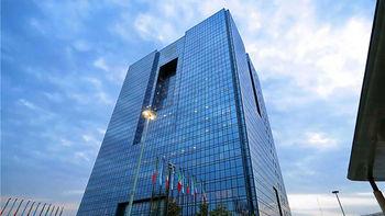 واکنش بانک مرکزی به ادعای آلمانی ها درباره اینستکس/ عدم شجاعت اروپایی ها علت اصلی موفق نبودن اینستکس