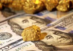 دلایل کاهش قیمت طلا و ارز