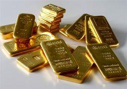 طلا ارزان شد/قیمت روز طلا
