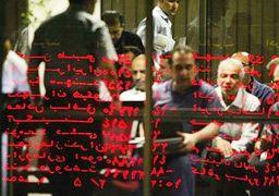اهداف بزرگ بورسبازی در تهران