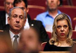 خطر در کمین بنیامین: سارا نتانیاهو به سوءاستفاده از منابع دولتی متهم شد!