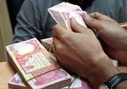 قیمت دینار عراق امروز یکشنبه 31 شهریور چقدر است ؟