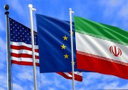 دعوت آمریکا از سه کشور اروپایی برای ائتلاف دریایی در تنگه هرمز