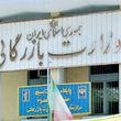 واکنش منفی به زمزمه دوباره تفکیک وزارت صنعت معدن و تجارت