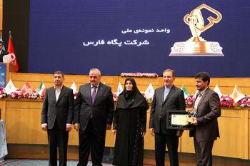 انتخاب سه شرکت صنایع شیر ایران در روز جهانی استاندارد