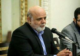 3 چالش پیشروی روابط ایران و عراق