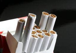 کاهش تولید سیگار در کشور