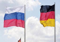 مقایسه نسخه خصوصیسازی در آلمان و روسیه؛ انتخاب سفید یا سیاه