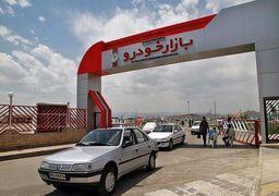 قیمت روز خودرو سه شنبه 20 /12/ 98   رانا LX نسبت به دیروز ۲ میلیون تومان ارزان شد