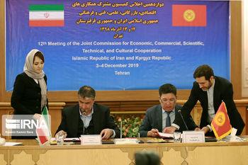 منطقه آزاد انزلی محور توسعه روابط اقتصادی و ترانزیتی