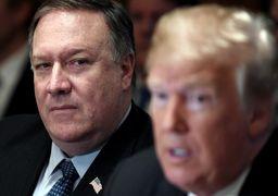 بررسی گزینه «حمله پیشگیرانه» به تأسیسات هستهای ایران