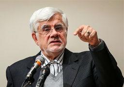 برنامهریزی عارف برای انتخابات 1400/ تیغ تیز انتقاد اصلاحطلبان بر گلوی عارف