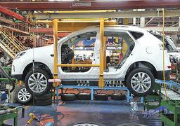 آیا دولت به بخش خصوصی صنعت خودرو کمک میکند؟/هشدار نسبت به تعطیلی خودروسازیهای خصوصی تا پیش از پایان پاییز