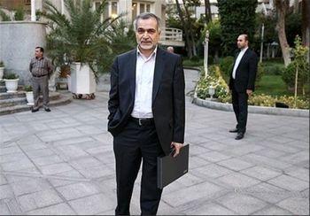 مبلغ قرار تامین صادر شده برای بردار رئیس جمهوری مشخص شد